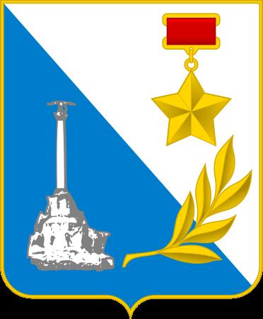 Грузоперевозки Иваново-Севастополь