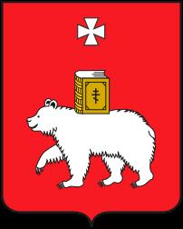 Грузоперевозки Ярославль-Пермь
