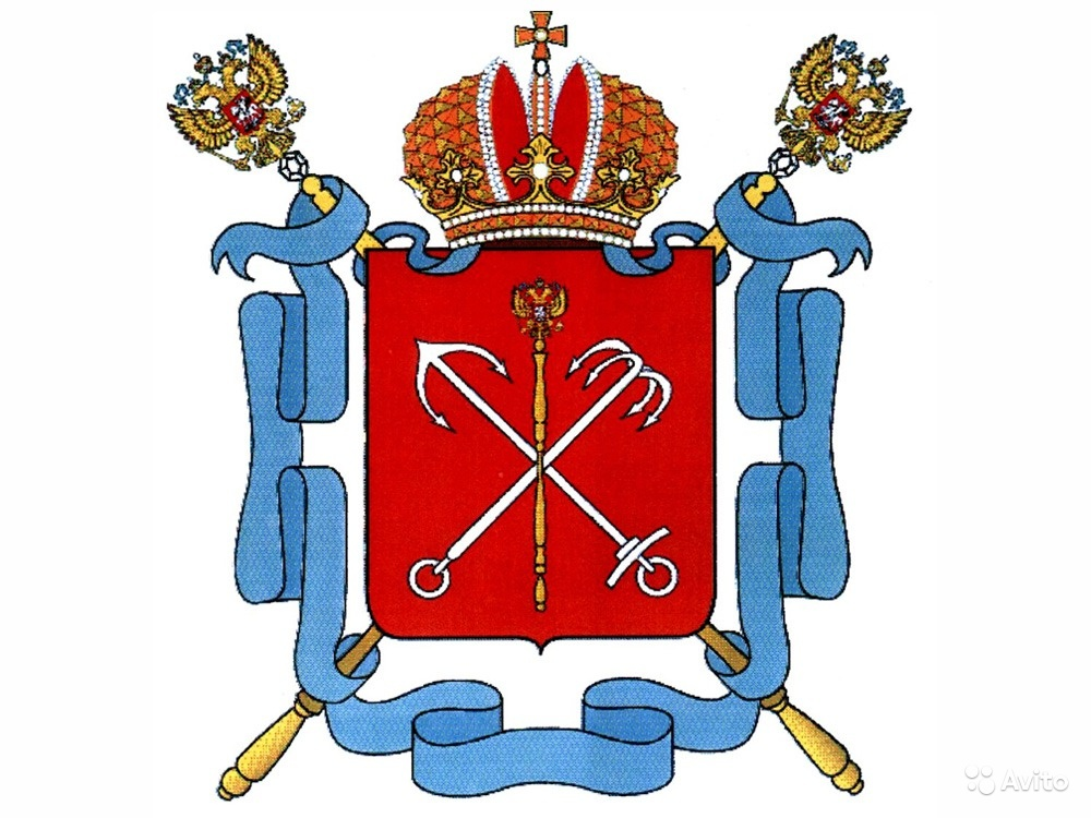 Грузоперевозки Ярославль-Санкт-Петербург