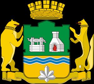 Грузоперевозки Ярославль-Екатеринбург